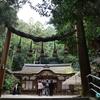 三輪山・大神神社《#1》三輪山登拝  ― 『豊饒の海』「奔馬」の舞台を訪ねて ―