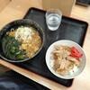 「入院1日目~脂肪制限食の理由~」癌闘病記その8