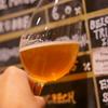 TAP③開栓:ベルギービール界の三銃士の毎年恒例!SPな【ベルジャン・トリプルIPA】『THE MUSKETEERS Troubadour Magma2019 TROPICAL ~BELGIAN TRIPEL IPA~』