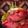 RedRockのローストビーフ丼と目白周辺を散策