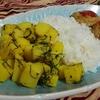 5種類のスパイスで5日間!簡単インド料理レシピ②