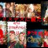 Netflixで配信されているクリスマスに観たいオススメ映画5選