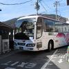 湯布院から福岡空港へ