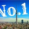 東京が第1位!米旅行誌発表「世界の魅力的大都市ランキング」