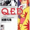 Q.E.D. 28
