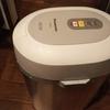 絶対買うべき!!「生ゴミ処理機」は手放せない便利家電