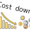 ニッセイ<購入・換金手数料なし>シリーズの信託報酬率の引き下げから4ヶ月、DCニッセイシリーズも引き下げ