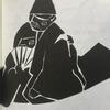エンジョイ・シンプル・イングリッシュ日本語訳『枕草子』第4部
