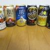 ストロング系ビールの味は?6種類を徹底比較しました!