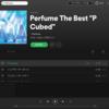 """Perfume、ベストアルバム「Perfume The Best """"P Cubed""""」無料かつ違法ダウンロードしないで聞け!"""
