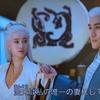 白華の姫 43話『逆雪』
