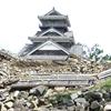 【あれから4年】コロナウイルスのせいで風化しそうだから熊本地震について語りたい