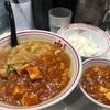 寒い時に汗をかきながら食べる蒙古タンメンって最高だよ『蒙古タンメン定食』久しぶりに食ったけどやっぱり辛美味!!
