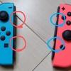 【NintendoSwitch】「SR」「SL」ボタンが認識しないJoy-Conを修理してみた
