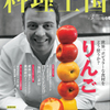 【料理王国】銀座 ワイン バー 深夜営業中 土曜日営業 2次会2軒目に最適!