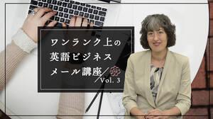 【例文付き】「仕事を依頼する」英語ビジネスメールの書き方を解説!丁寧にお願いする表現を学ぼう