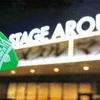 『メタルマクベス Disc3』 IHIステージアラウンド東京、初日