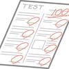 第1回「疑問1~10」テスト