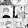 安土城 織田信長とルイス・フロイス
