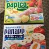 グリコアイス:パナップ乳酸菌オリゴ糖アソート/パピコ毎日美味しさプラス/アイスの実濃い蜜柑)