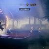 【OCTOPATH TRAVELER】サブストーリー「怯えた羊」クリア+裏ボスへの準備!