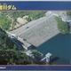 宇曽川ダム