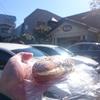 湘南国際村 ⇒ ブレドールでミルクパン!! - FELT F75