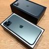 iPhone 11 Pro Maxを買った人の顛末:Apple Storeで購入からデータ移行、保護フィルム貼り付けまで
