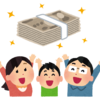 【FPの小耳に挟もう】「10万円もらえる例のアレ」こと「特別定額給付金」の申請には期限があるので要注意!【アベノマスクと10万円】