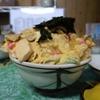 木の葉丼?? 葉っぱなの?を食べてきました。  @岐阜山県  みのや食堂