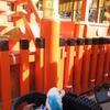 鳥取大学 平成30年2月25日 前期試験 アパート・マンションの無料予約は・・・エル・オフィス