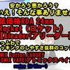 【コスパ最強!】低価格RDAのRocket(ロケット) RDA 24 mm (アリーダー)をATOMIX Cotton LUXURY(アトミックスベイプ)で頂く!【レビュー】