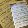 iPadに楽譜アプリ「Piascore」入れてみた