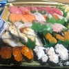 【🐖夕飯:くら寿司】