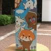 千葉市動物公園に行ってきました(^^)