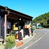 『北川村のゆず祭り』。無事に開催できました。