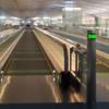ハワイから帰国しました。羽田空港で受けたPCR検査は陰性結果。でも14日間の自宅待機です。