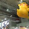 次世代ワールドホビーフェア'11 Winter 東京大会
