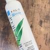 『レビュー』オードムーゲ 保湿化粧水
