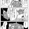 となりの801ちゃん電子書籍のお知らせ(ともうひとつおしらせ)