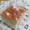 単身赴任 自炊 あんバタートースト作ってみた(^^♪