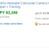 一個利益一万円以上 GoPro ウェアラブルカメラ HERO5 Black CHDHX-501-JP