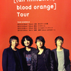 121215 Mr.Children [(an imitation) blood orange] Tour @京セラドーム