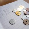 中学生同士の外食から考えるお金の価値