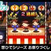 春夏秋冬!お祭りを遊びつくせ!『G-MODEアーカイブス10 想ひでシリーズ お祭りづくし 』レビュー!【Switch】