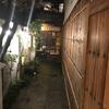 鴨川リバービューの晩御飯はイカリヤ食堂