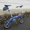 所有バイク4台目 DAHON DovePlus カスタム車両