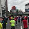 東京マラソン2018  その3