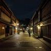 夜のひがし茶屋街と金沢駅で〆のらうめん
