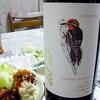 デル・スール・カベルネソーヴィニヨン 2009 と ポテサラ と 菊さもだし と おでん と ぶりの照り焼き